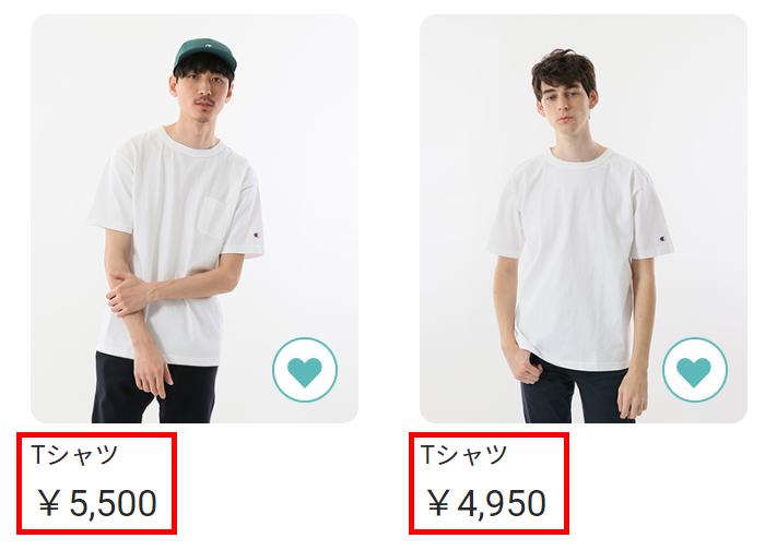T1011の値段