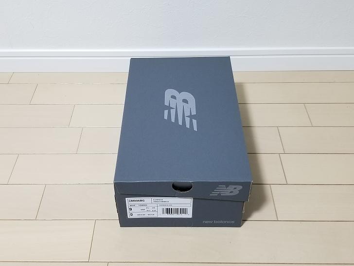 ニューバランスCM996BGの箱