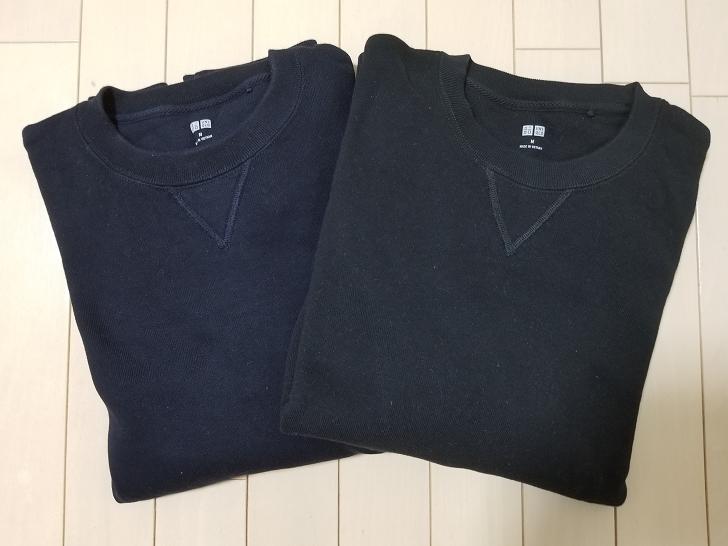 ネイビーとブラックのユニクロのスウェットシャツ
