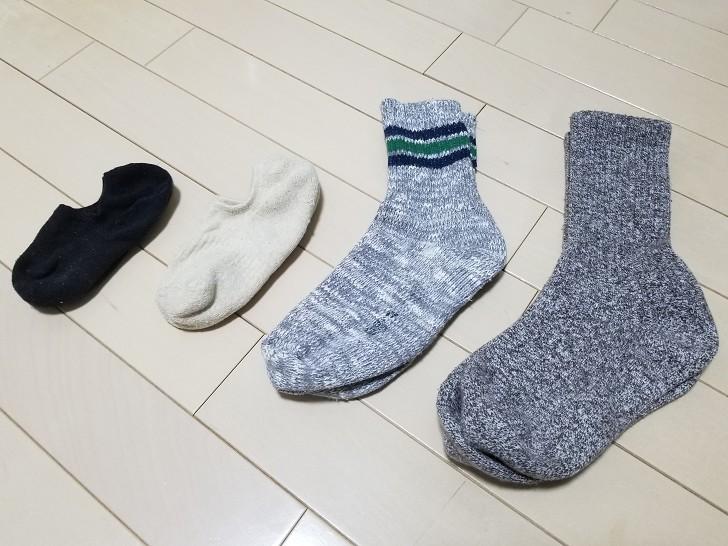 4足の靴下