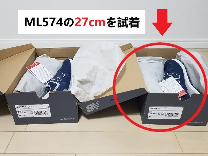 ML574EGN
