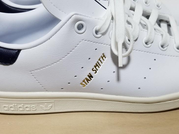 スタンスミスの金色ロゴ