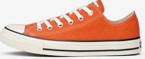 コンバースオールスターのバーンとオレンジ