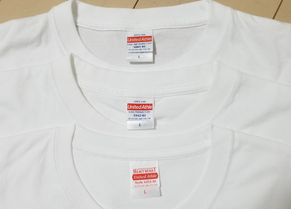 ユナイテッドアスレの3枚のtシャツ